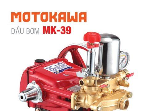 Đầu bơm rửa xe nhật bản MOTOKAWA MK-39